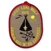Chief Lone Wolf eX1979-1