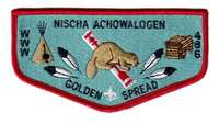 Nischa Achowalogen S1a