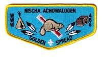 Nischa Achowalogen S6