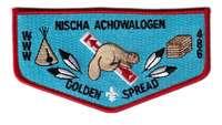 Nischa Achowalogen S7