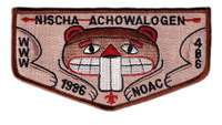 Nischa Achowalogen S21