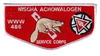 Nischa Achowalogen S64