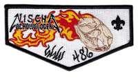 Nischa Achowalogen S71