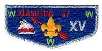 Kiasutha S8