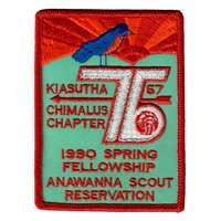 Chimalus eX1990-1