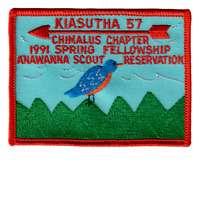 Chimalus eX1991-1