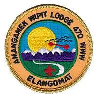 Amangamek-Wipit R1