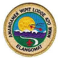 Amangamek-Wipit R2b