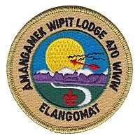 Amangamek-Wipit R3c