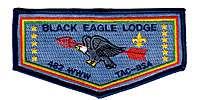 Black Eagle S16
