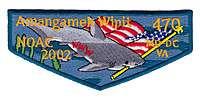 Amangamek-Wipit S50