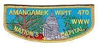 Amangamek-Wipit S55