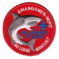 Amangamek-Wipit eR1980-5