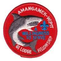 Amangamek-Wipit eR1981-1