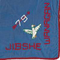 Jibshe-Wanagan N3a