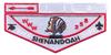 Shenandoah eS2019-2