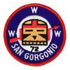 San Gorgonio eR1972b