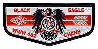 Black Eagle S78