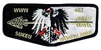 Black Eagle S59