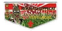 Nischa Chuppecat S33