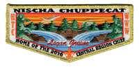 Nischa Chuppecat S63