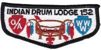 Indian Drum S5
