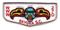 Skyuka S1