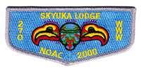 Skyuka S22