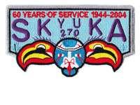 Skyuka S25