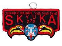 Skyuka S26c
