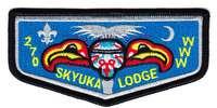 Skyuka S69