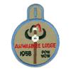Ahwahnee eR1958a
