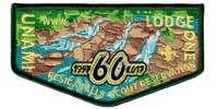 Unami S90