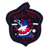 Kiasutha YC5