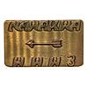 Nawakwa BKL0.3
