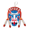 Skyuka eX2016-3