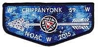 Chippanyonk S27