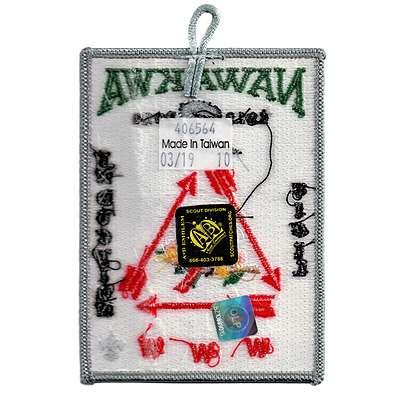 Nawakwa eX2019-4