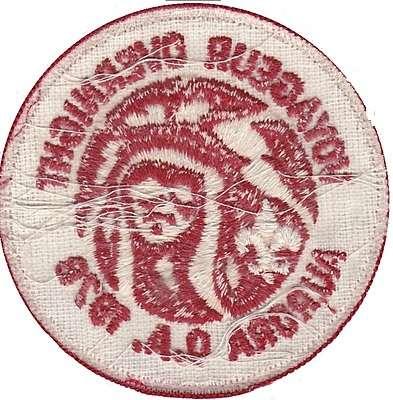 Aurora eR1978