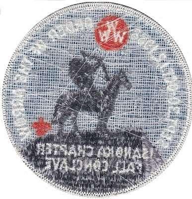 Isanoka eR1988
