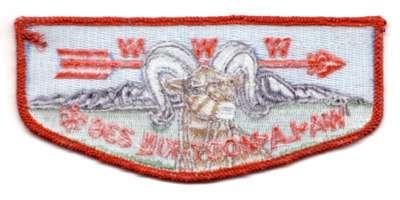 Wa-La-Moot-Kin S30