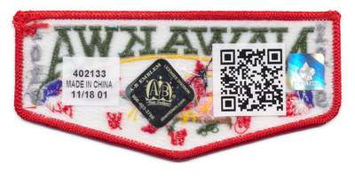 Nawakwa S175